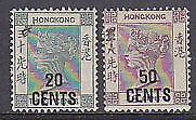 Hong Kong China Queen Victoria SG 48/9 20c on 30c green, 50c on 48c purple. Mint