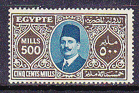 Egypt SG 171 500m blue and brown King Farouk MUH tone spots