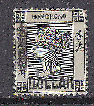 Hong Kong China Queen Victoria SG 52a $1 on 96c Grey-black Crease Mint Hinged