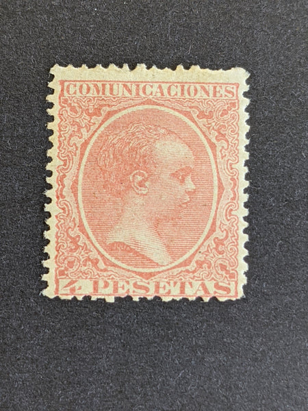 Spain SG 287 4p red King Alfonso XIII MLH