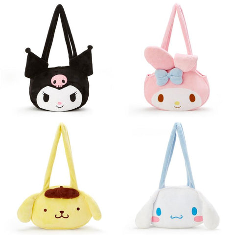 Cute Cartoon Plush Face-Shaped Shoulder Bag MK15858