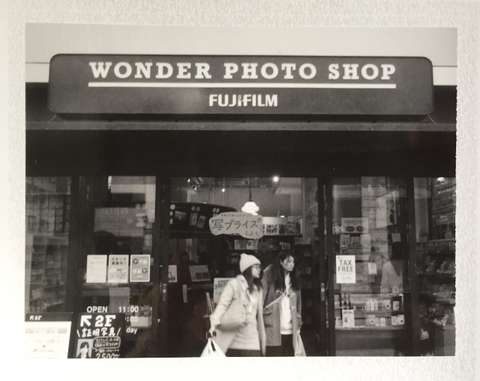 Save Packfilm Travelog No. 4: Wonder Photo Shop & Mick Park
