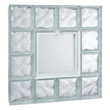 Load image into Gallery viewer, 15.75 In. X 15.75 In. Hopper Vent With Screen For Glass Block Windows