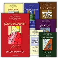 A Child's Tafseer Series