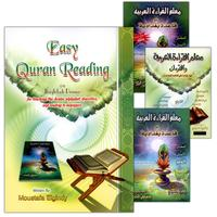 Easy Qur'an Reading with Baghdadi Primer