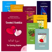 Mini Tafseer Books