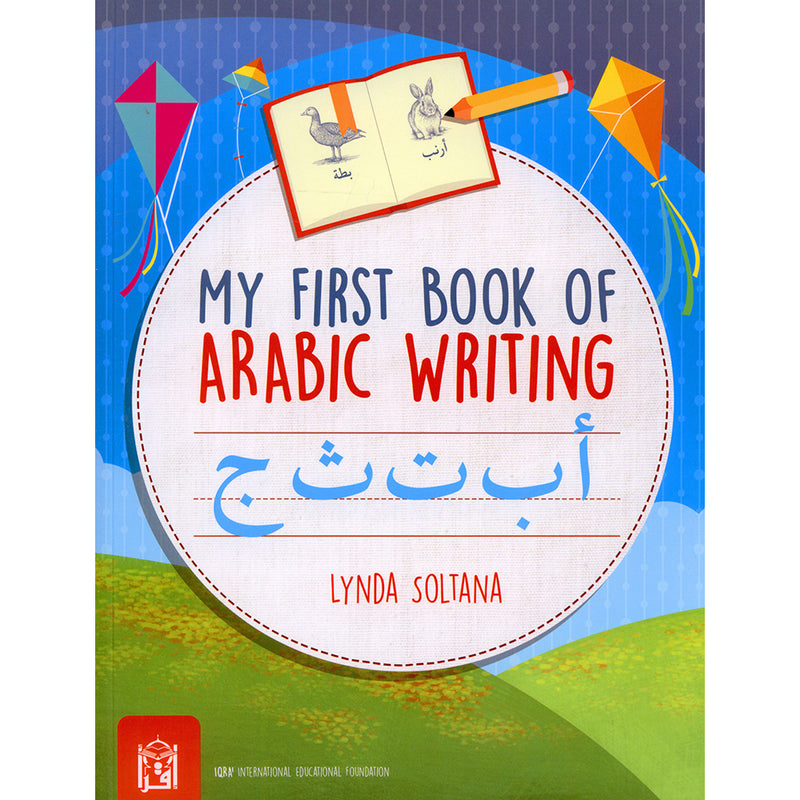 My First Book of Arabic Writing