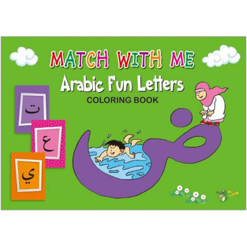 Arabic Fun Letters Coloring Book