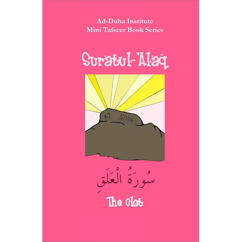 Mini Tafseer Book Series: Book 20 (Suratul-'Alaq) سورة العلق