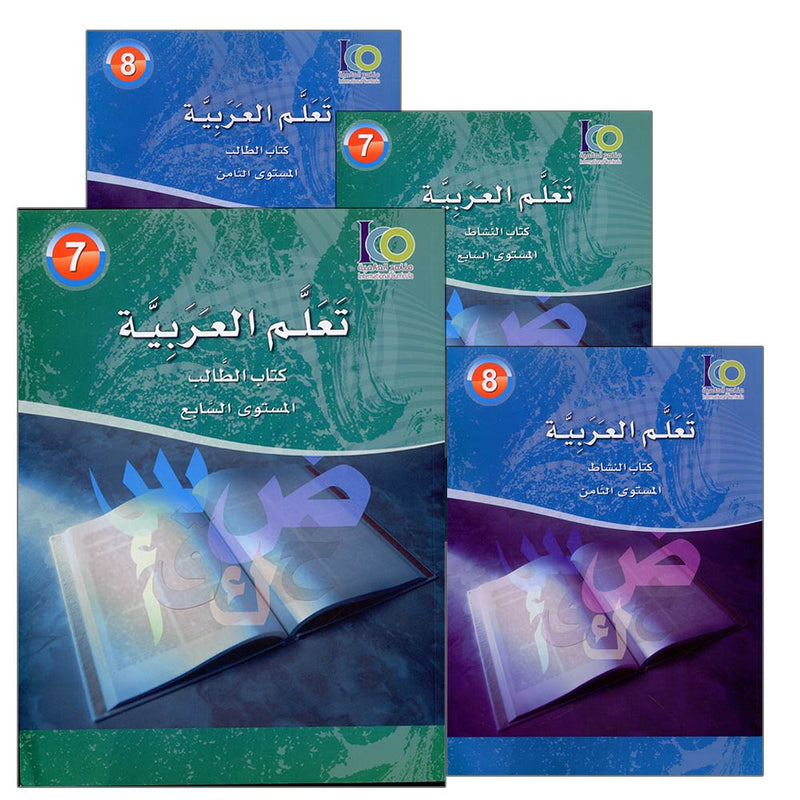 ICO Learn Arabic (Set of 4 Books, Without Teacher Books, Combined Edition)