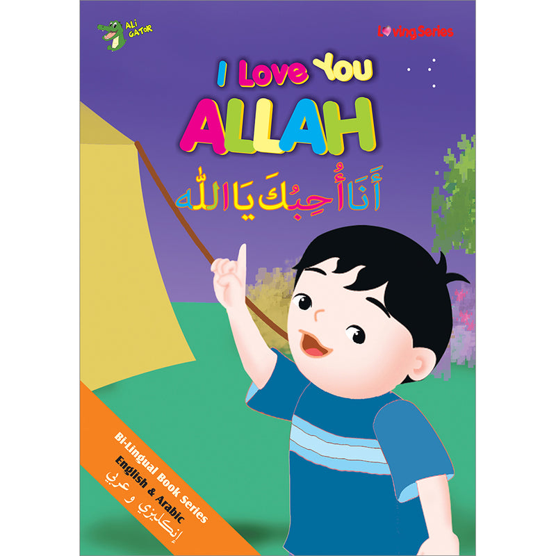 I Love You Allah