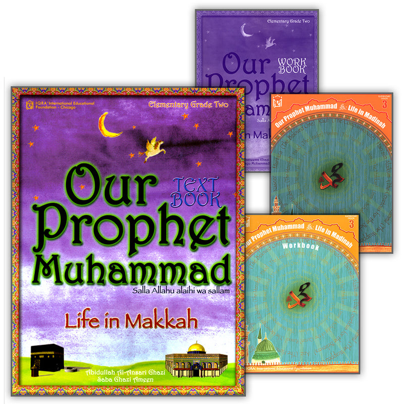 Our Prophet Muhammad (Set of 4 Books)