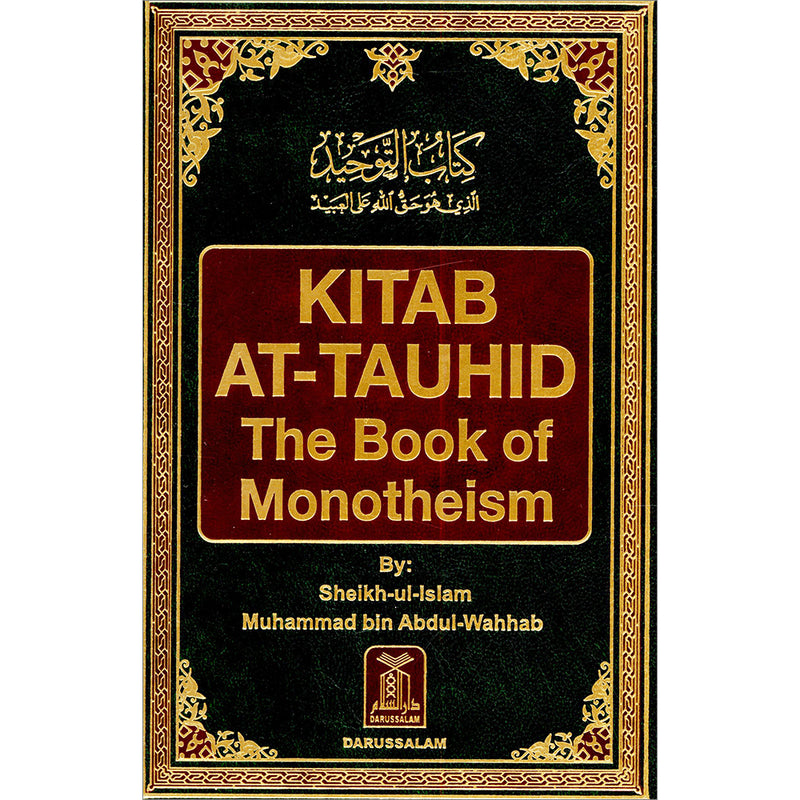 Kitab At-Tauhid: The Book of Monotheism (Arabic and English) كتاب التوحيد