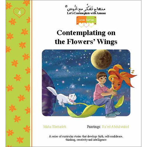 Let's Contemplate with Anoos - Love Series 1 - Contemplating on the Flowers' Wings