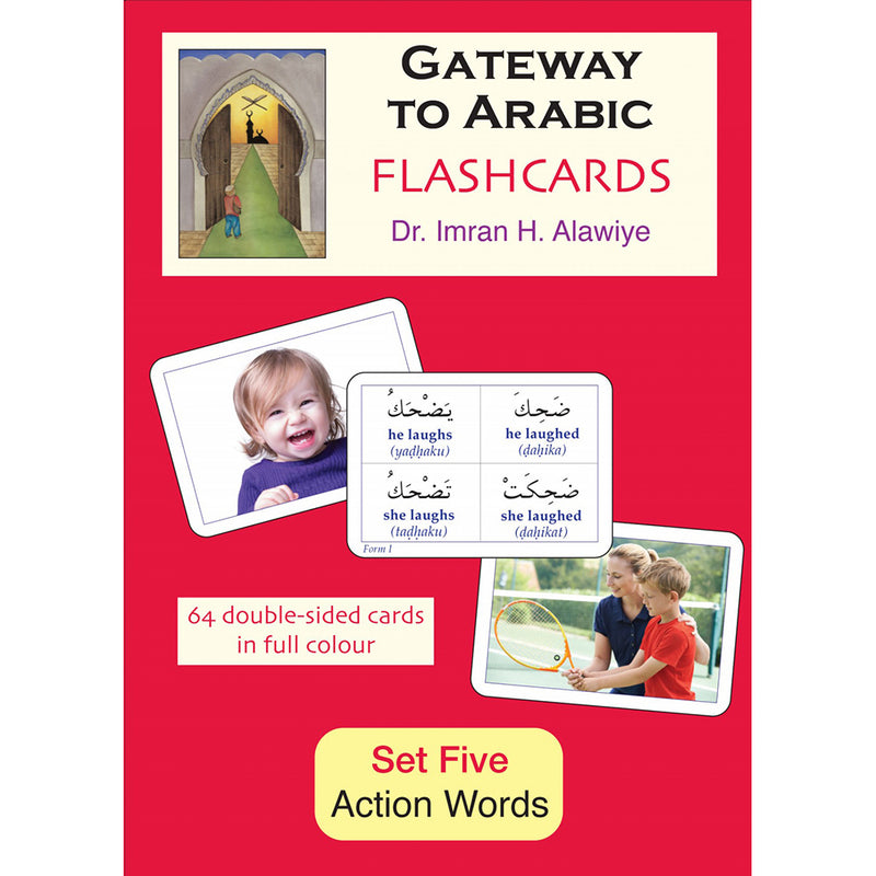 Gateway to Arabic Flashcards: Level 5