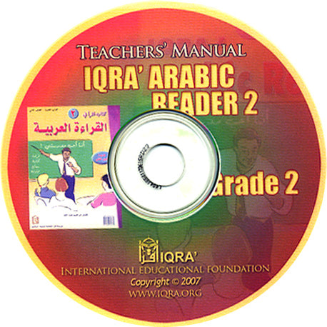 IQRA' Arabic Reader Teacher's Manual: Grade 2 (CD-ROM)