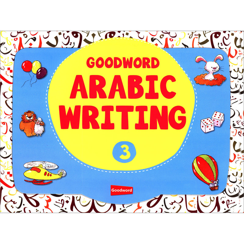 Goodword Arabic Writing: Book 3