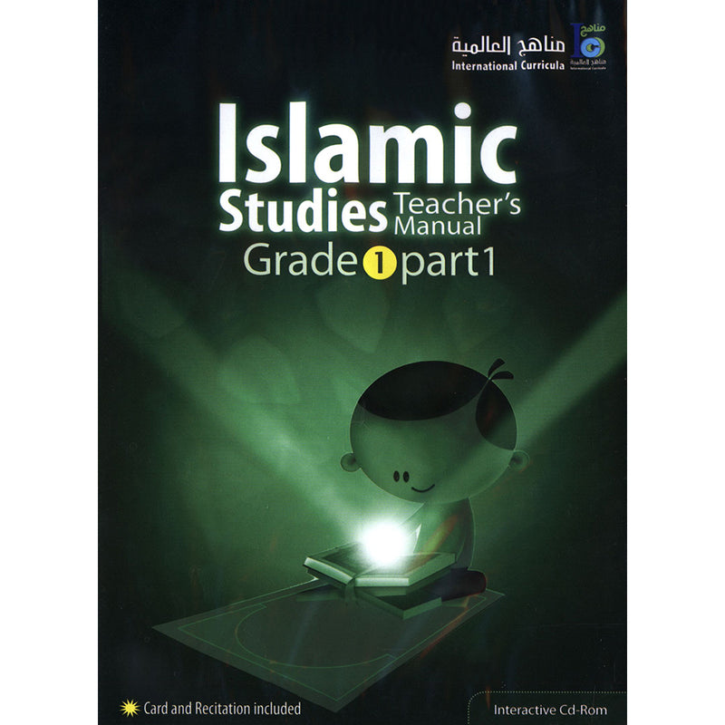 ICO Islamic Studies Teacher's Manual: Grade 1, Part 1 (Interactive CD-ROM)
