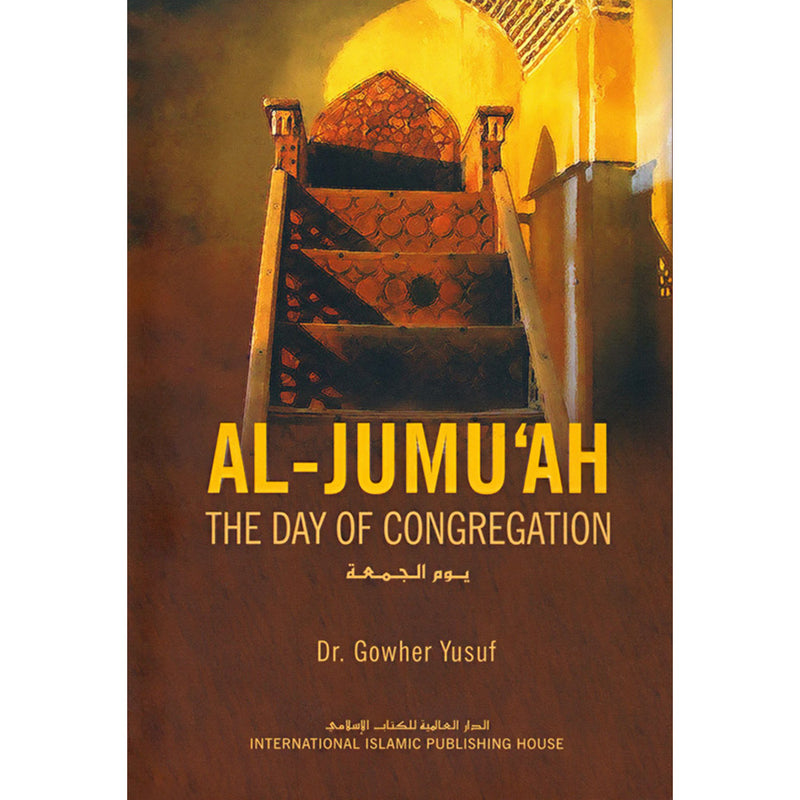Al-Jumu'ah: The Day of Congregation يوم الجمعة