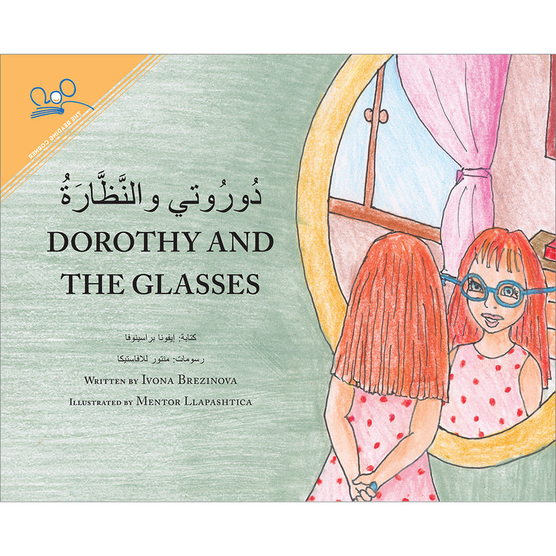 Dorothy and the Glasses دوروتي والنظارة