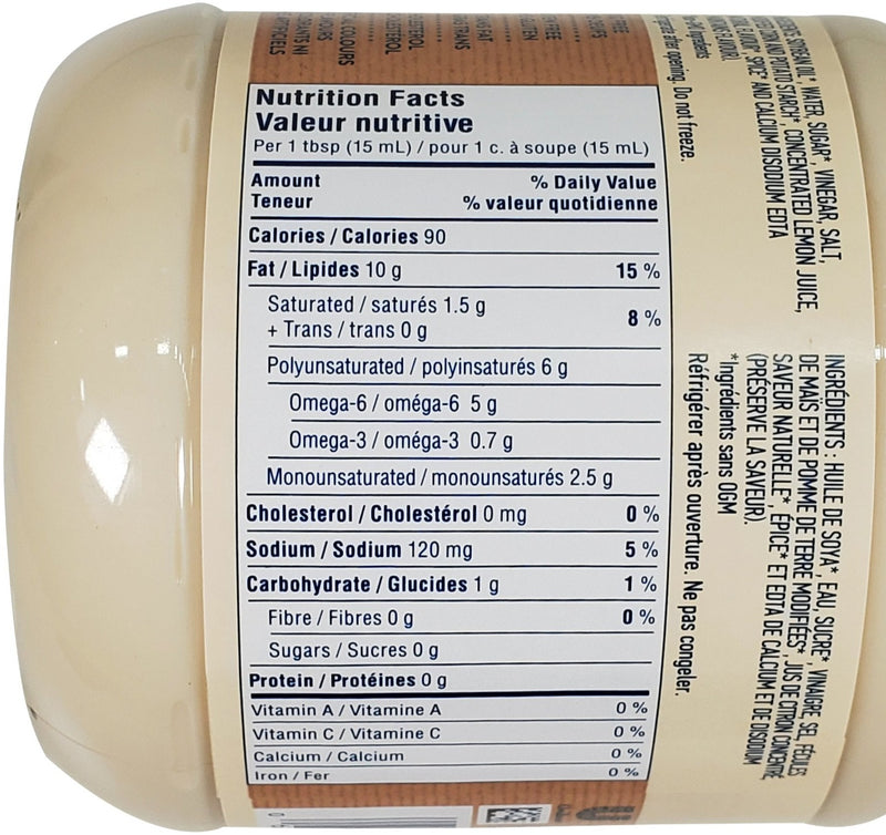 Hellmann's - Mayonnaise - Vegan (No Eggs)