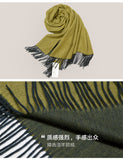 Warm Cashmere Shawl Two Tone