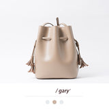 Promotion Leather Tassel Bucket Bag | Winter