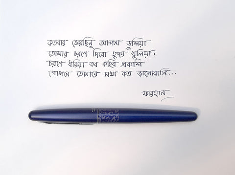 Pilot Handwriting Competition Submissions