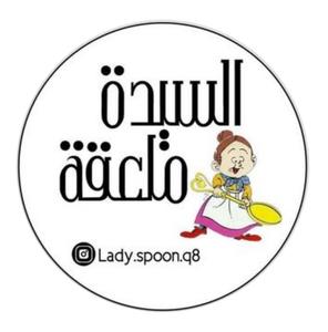 lady.spoon.q8
