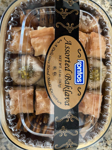 Assorted Baklava - 11 oz
