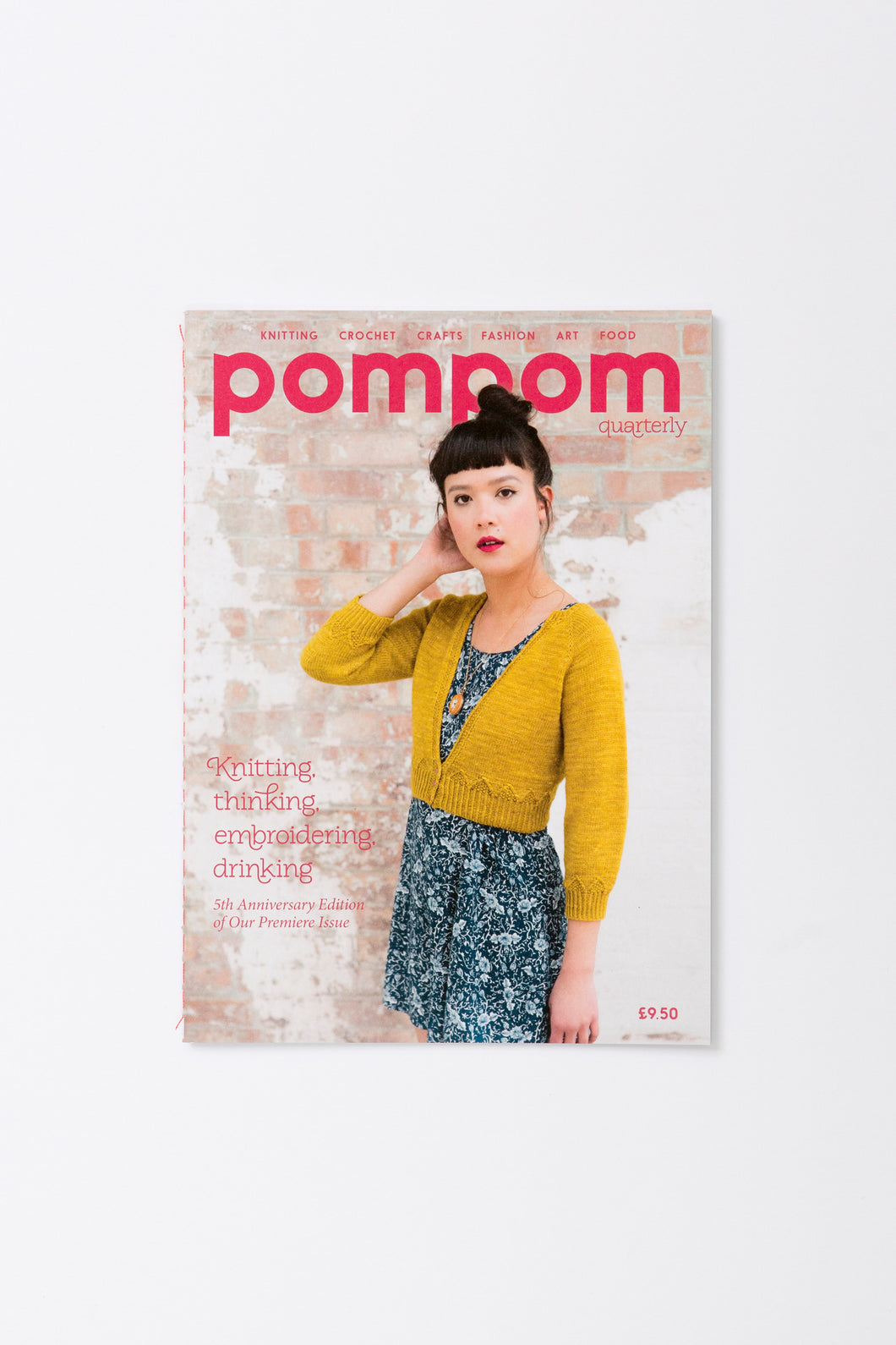 Pom Pom Quarterly Issue 1 (Summer 2013)