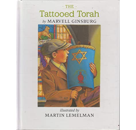 The Tattooed Torah