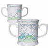 Whimsical Train Its a Boy Loving Mug Gift