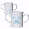 Bootee Loving Mug Blue Its a Boy Gift