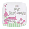 Pink Christening Church Plate Gift