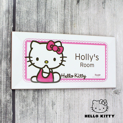 Personalised Hello Kitty Door Plaque