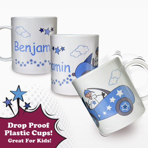 Personalised Little Monkey in Car Plastic Cup Gift