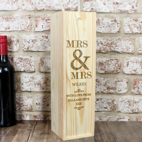 Personalised Wine Box for Couples