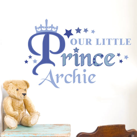 Personalised Our Little Prince Wall Art Gift