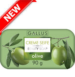 Gallus Creme Seife Extra Cream - Кремовое Мыло, 90 g.