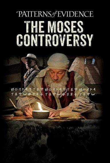 Image of Patterns of Evidence: The Moses Controversy DVD other