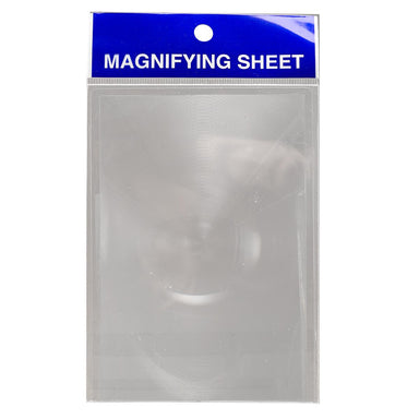Image of Pocket Square Magnifying Sheet other