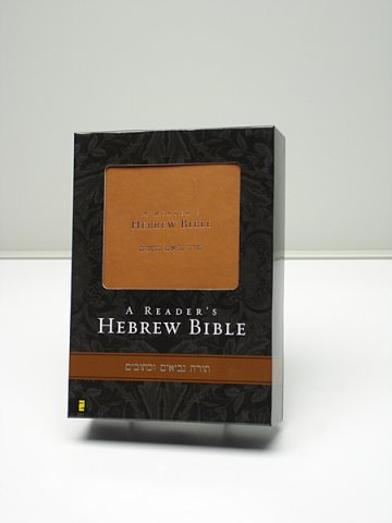Image of A Reader's Hebrew Bible other