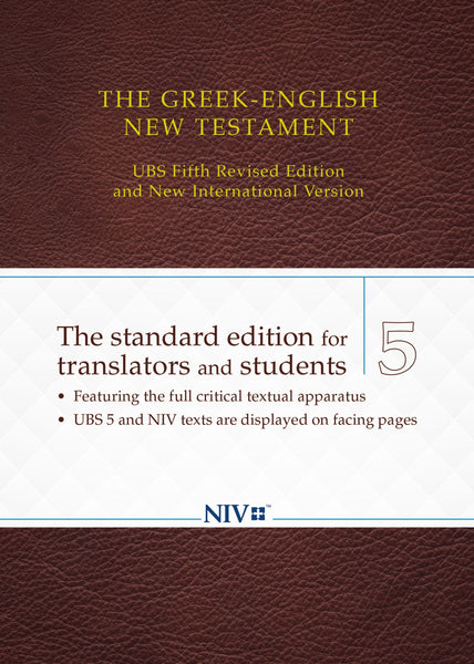 Image of The Greek-English New Testament other