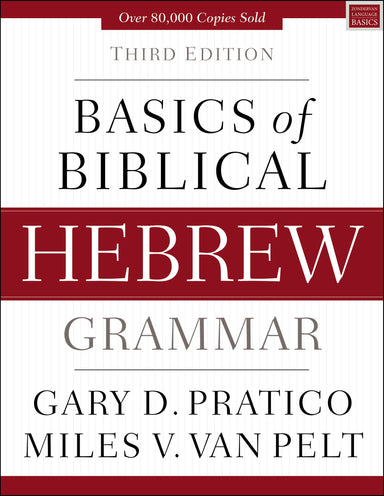 Image of Basics of Biblical Hebrew Grammar: Third Edition other