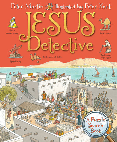 Image of Jesus Detective other