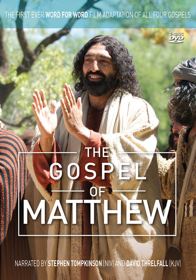 Image of The Gospel of Matthew other