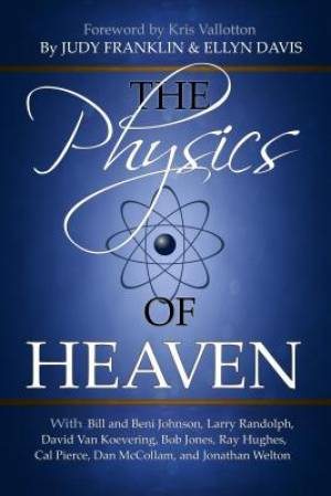 Image of The Physics Of Heaven other