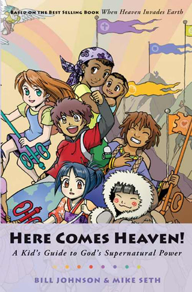Image of Here Comes Heaven other