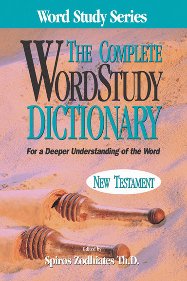 Image of Complete Word Study Dictionary: New Testament other